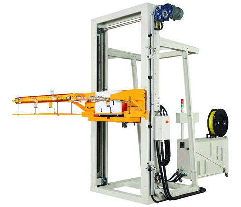 HN-H02 horizontal pallet strapping machine