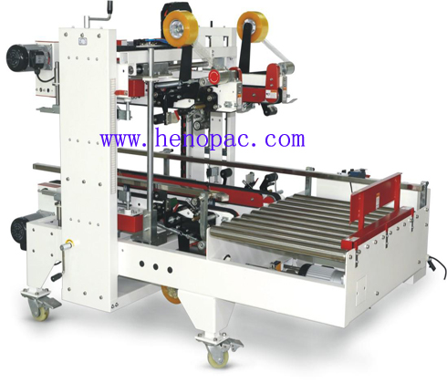 FG500L automatic corner and sidc type carton sealer
