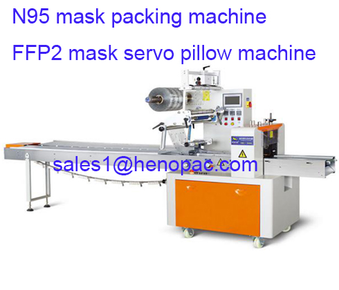 N95 mask automatic packing machine